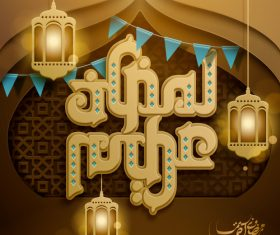 Ramadan kareem creative design vector 02