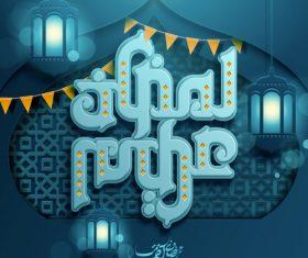 Ramadan kareem creative design vector 03