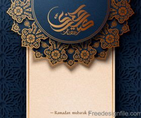 Ramadan mubarak festival decor background design vector 01