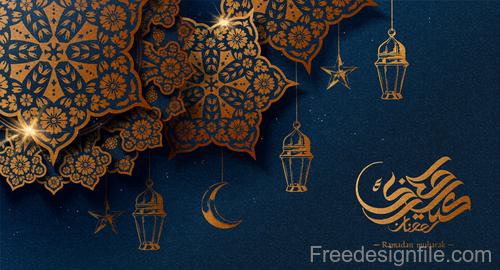 Ramadan mubarak festival decor background design vector 02