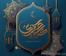 Ramadan mubarak festival decor background design vector 03
