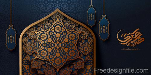 Ramadan mubarak festival decor background design vector 04