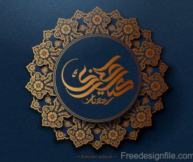 Ramadan mubarak festival decor background design vector 05