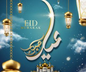 Vintage decor with Eid mubarak ornate background vector 01