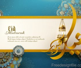 Vintage decor with Eid mubarak ornate background vector 02