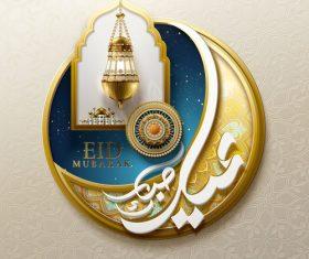 Vintage decor with Eid mubarak ornate background vector 07