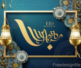 Vintage decor with Eid mubarak ornate background vector 09