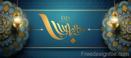 Vintage decor with Eid mubarak ornate background vector 10