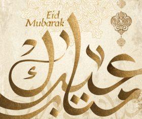 Vintage eid mubarak festival background vector 01