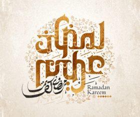 Vintage eid mubarak festival background vector 02