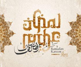 Vintage eid mubarak festival background vector 03