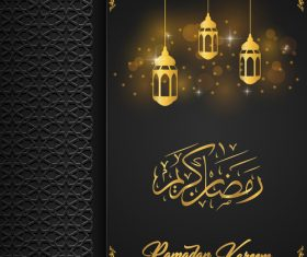 ramadan vector - for free download