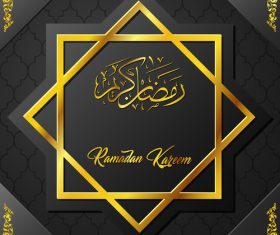 Black background frame Ramadan Kareem vector greeting card