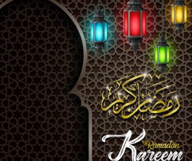 Colorful lamp Ramadan Kareem vector greeting card vector