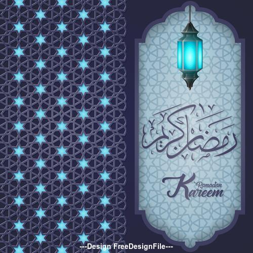 Dark background blue light Ramadan Kareem vector greeting card vector