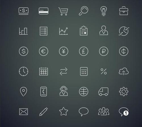 Simplified business icon vector