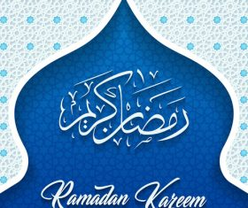 Ramadan Kareem vector greeting card vector