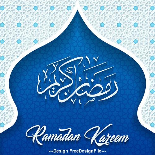 Ramadan Kareem vector greeting card vector