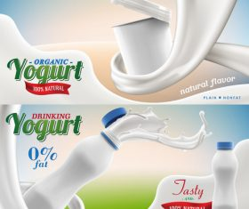 Natural yogurt blank bottle in milk swirl branding ready ads vector