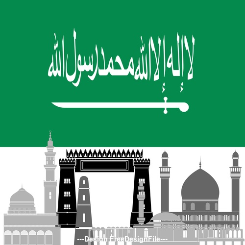 Saudi Arabia collection of different architecture vector