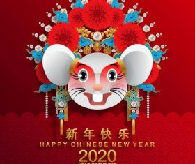 2020 China wind rat new year vector