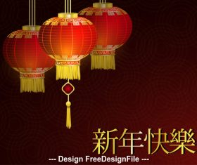 China New Year lanterns vector