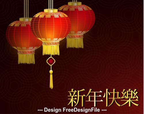 China New Year lanterns vector