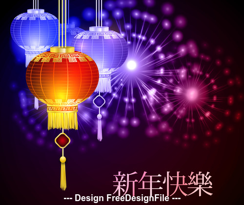 China happy new year lanterns vector