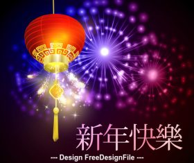China new year color lanterns and fireworks vector