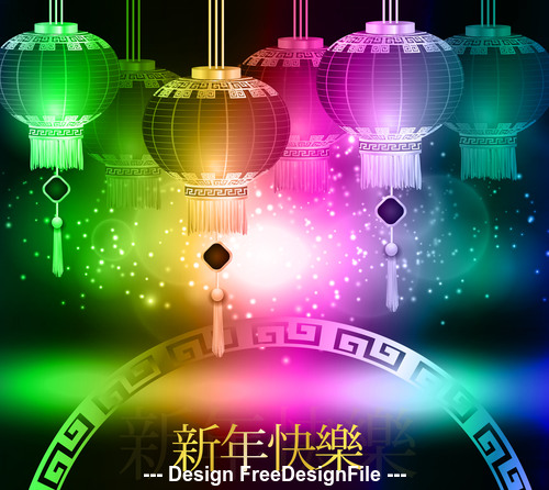 China new year color lanterns vector