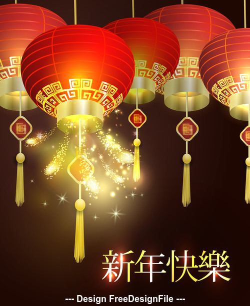 Festive China New Year Fireworks and lanterns vector