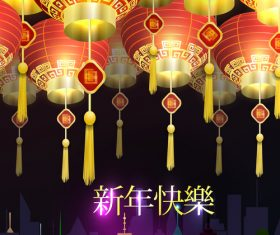 Festive China New Year lanterns and buildings vector