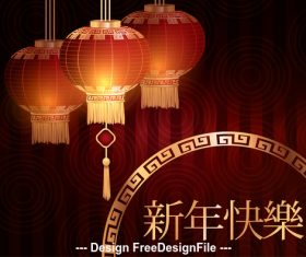 Festive China New Year lanterns vector