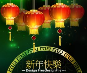 Green background china new year lanterns vector