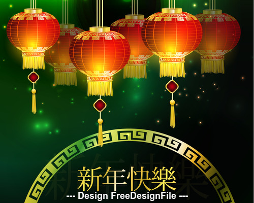 Green background china new year lanterns vector