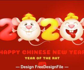 2020 China New Year vector