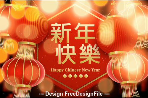 2020 China new year Bright background vector