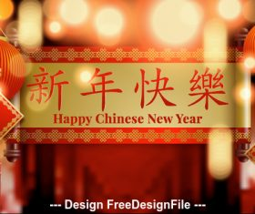 2020 China new year banner vector