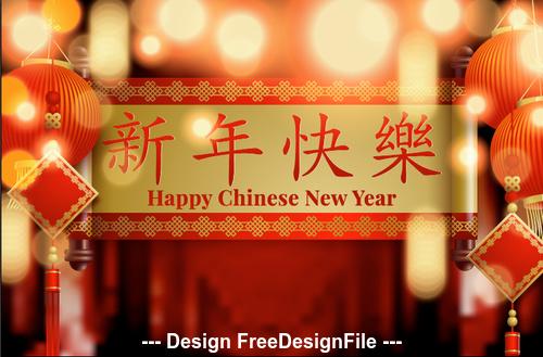 2020 China new year banner vector