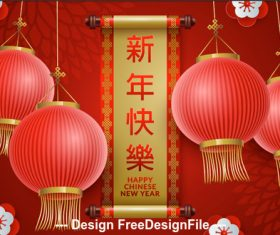 2020 China new year decorative card vector