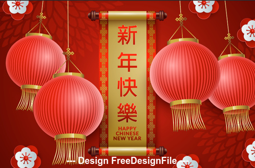 2020 China new year decorative card vector