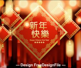 2020 China new year pendant vector