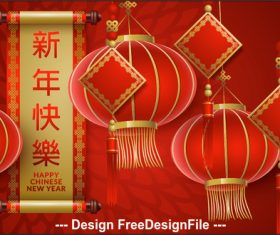 2020 China new year red lantern vector