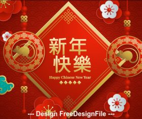 2020 China rat new year vector