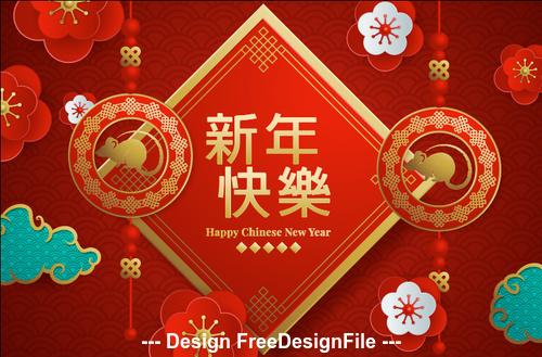 2020 China rat new year vector