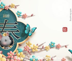 2020 New Year Chinese style vector