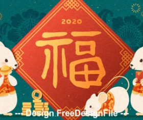 2020 new year blessing vector