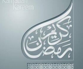 Arabic calligraphy ramadan kareem with geometric pattern mosque dome vector