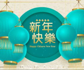 Blue Lantern Background Chinese New Year 2020 Illustration vector