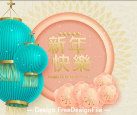 Blue Lantern Chinese New Year 2020 Illustration vector